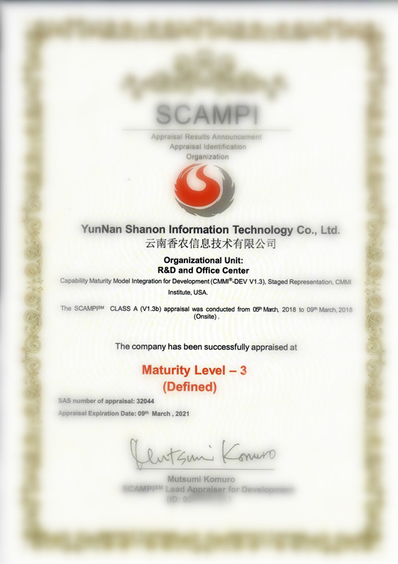 SCAMPI(CMMI新证)_副本.jpg
